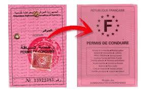 https://consulat-nanterre-algerie.fr/2347/demande-de-certificat-de-capacite-du-permis-de-conduire-en-ligne/